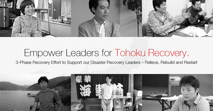 Empower Leaders for Tohoku Recovery.